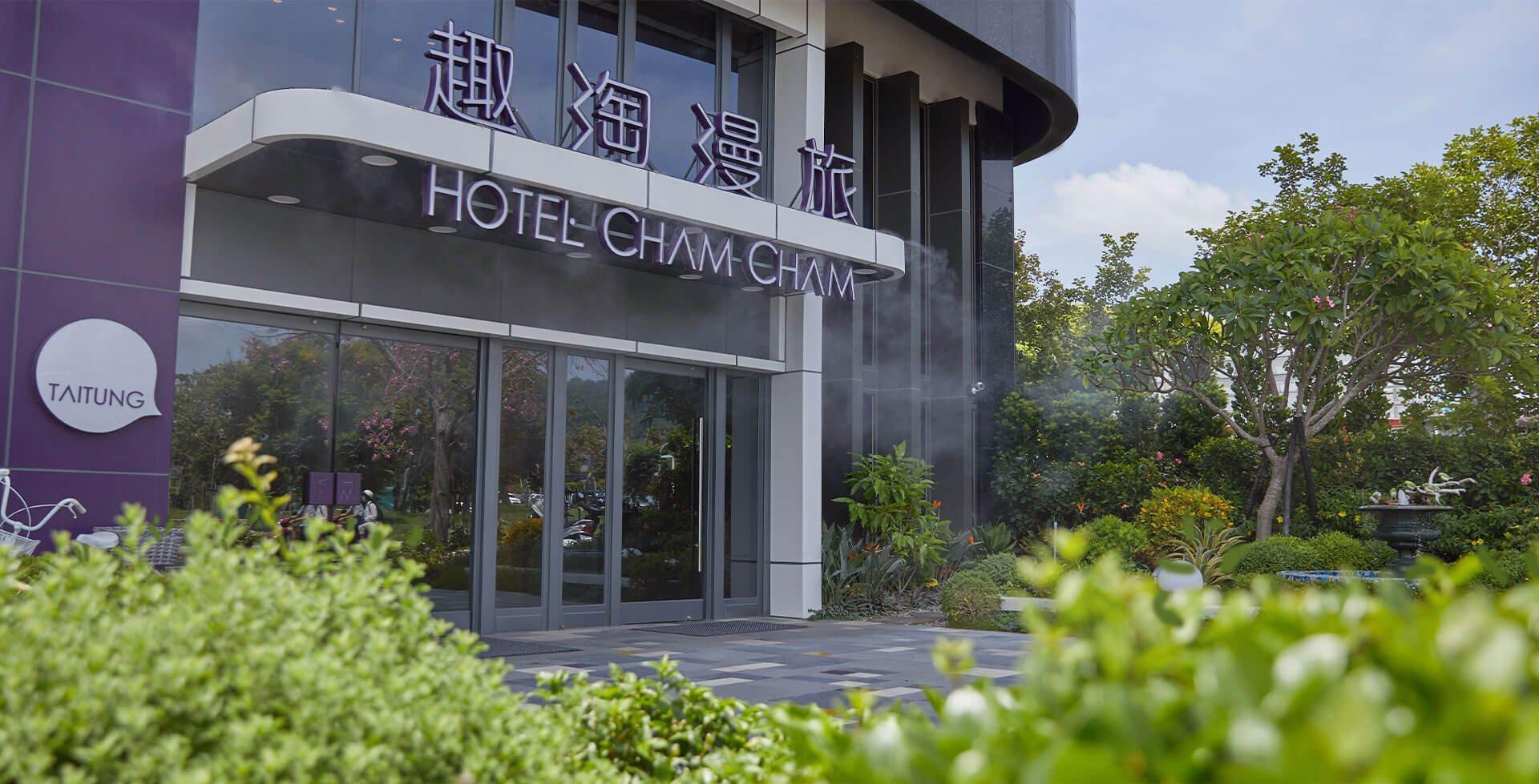 Banner_飯店外觀_new
