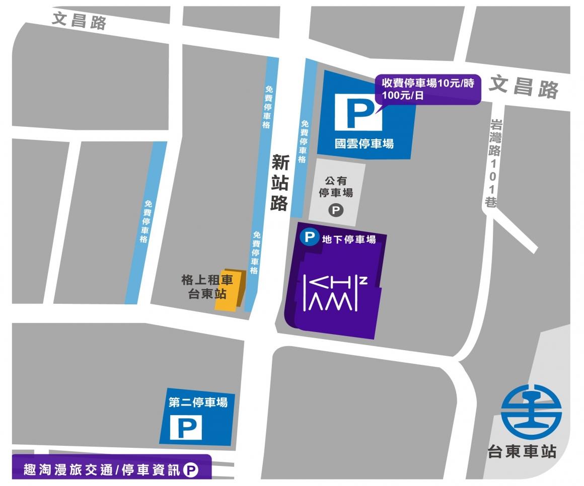 地圖標示(2)