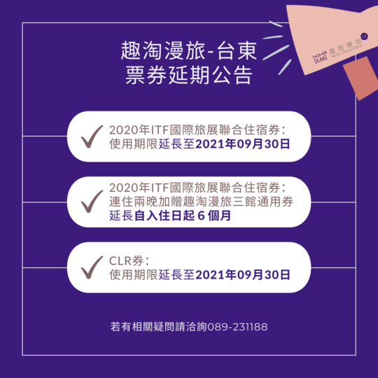 How To Improve Business Purple Instagram Post (1)